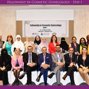 Fellowship in Cosmetic Gynecology - Part 1 - 01 - 02 March 2018 - 18